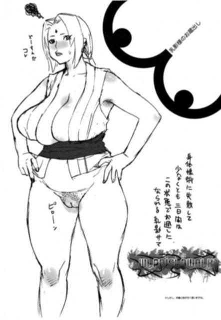 Наруто трахает симпатичную проститутку между огромных сисек